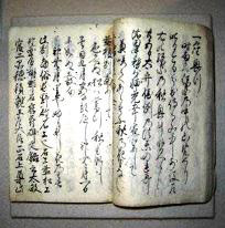第37回企画展示「多胡碑の江戸時代」